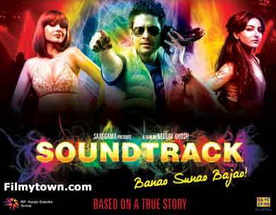 Soundtrack - movie review