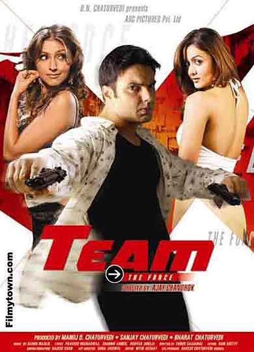 Team The Force, movie review