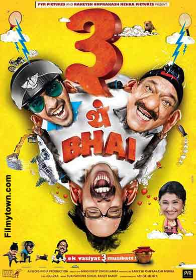 Teen Thay Bhai - movie review