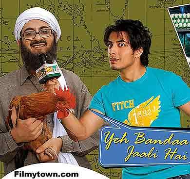 Tere Bin Laden, movie review
