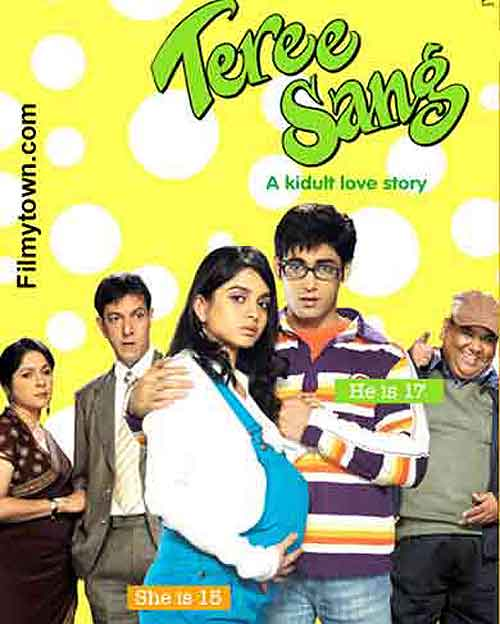 Teree Sang, movie review