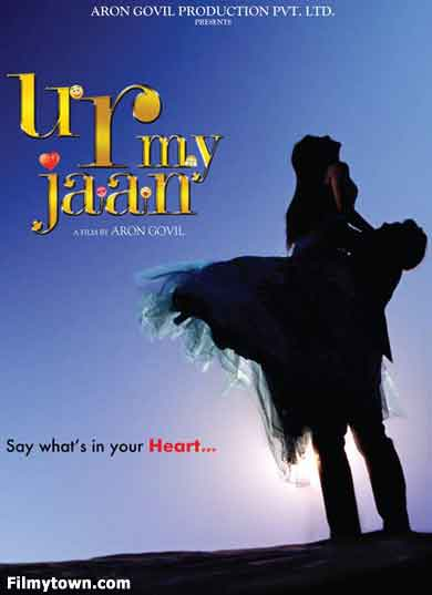U R My Jaan - movie review
