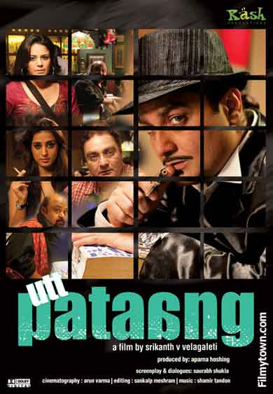 Utt Pataang, movie review