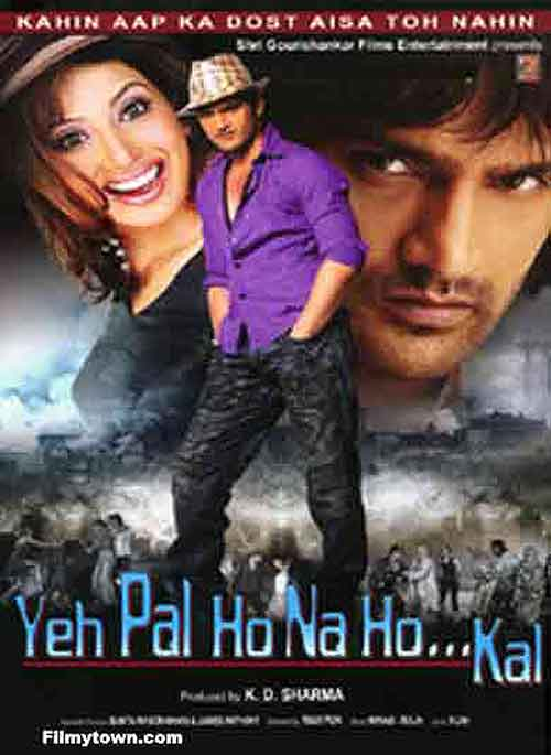 Yeh Pal Ho Na Ho Kal, movie review