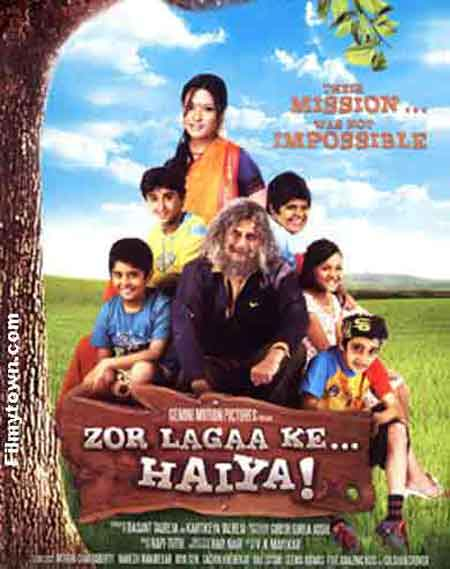 Zor Lagaa Ke Haiya, movie review