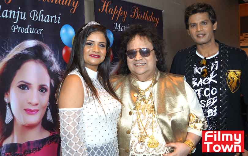 Manju Bharti, Bappi Ladiri and Mukesh Bharti