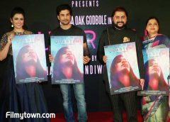 Poster & Trailer launch of 'QUARTER'