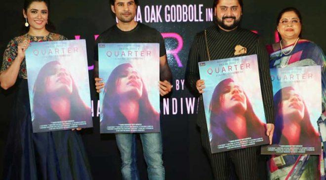 Poster & Trailer launch of 'QUARTER'