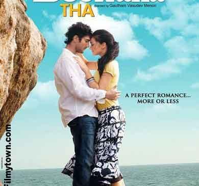 Ek Deewana Tha – movie review