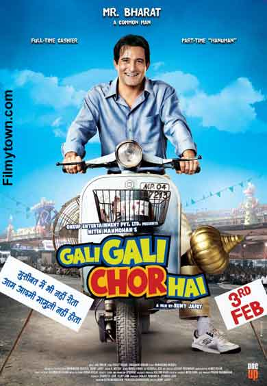 Gali Gali Chor Hai - movie review