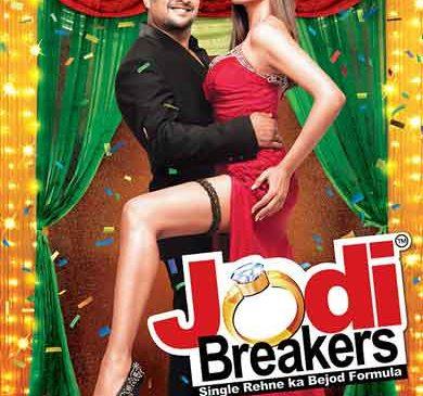 Jodi Breakers – movie review