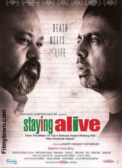 Staying Alive - movie review