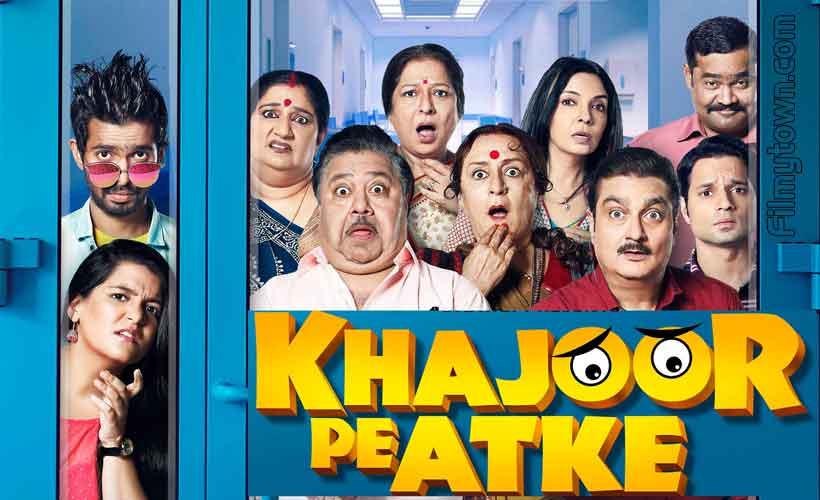Harsh Chhaya's comedy riot Khajoor pe atke