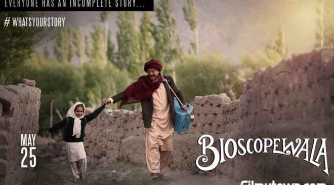 Kabuliwala once again as Bioscopewala