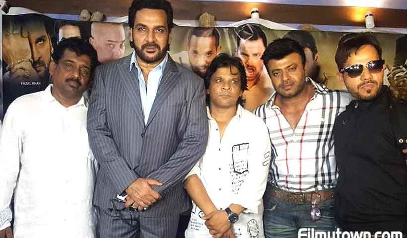 Dakhila film announcement