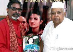 'Sarkaar Hazir Ho' all set to release on 22nd June 2018
