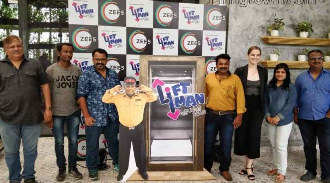 ZEE5 launches Marathi original web series 'Liftman'