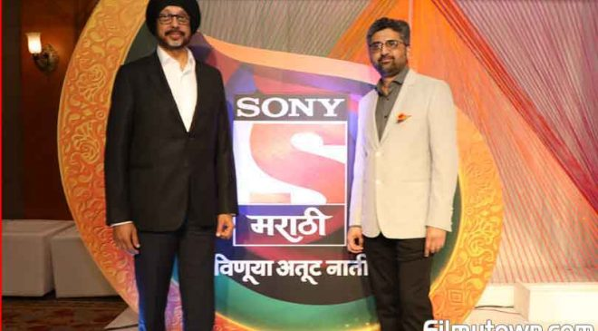 Sony Pictures Networks India Launches Its Marathi GEC