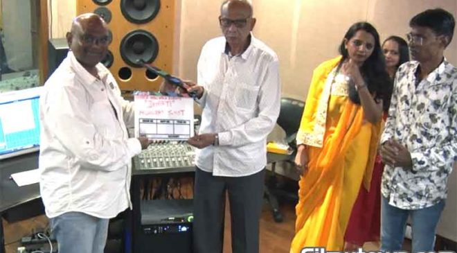 Gujarati film Dharti's first song recording