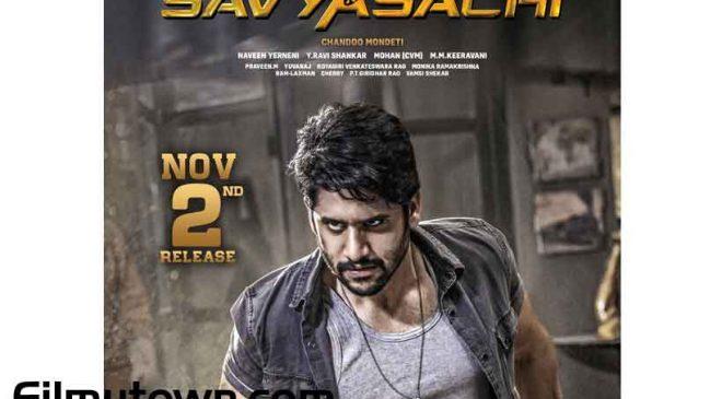 Eros to release Telugu film Savyasachi