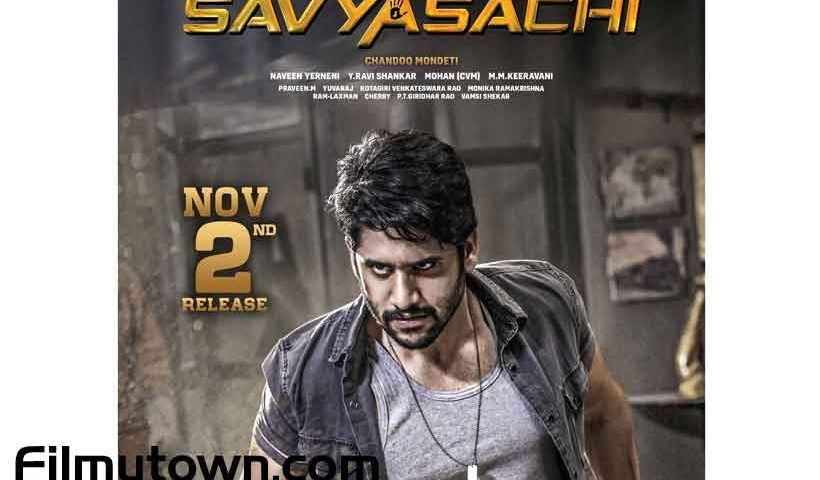 Savyasachi Poster Telugu film