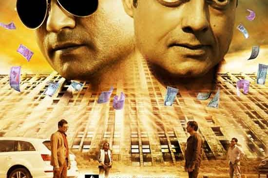 END COUNTER – Hindi movie review