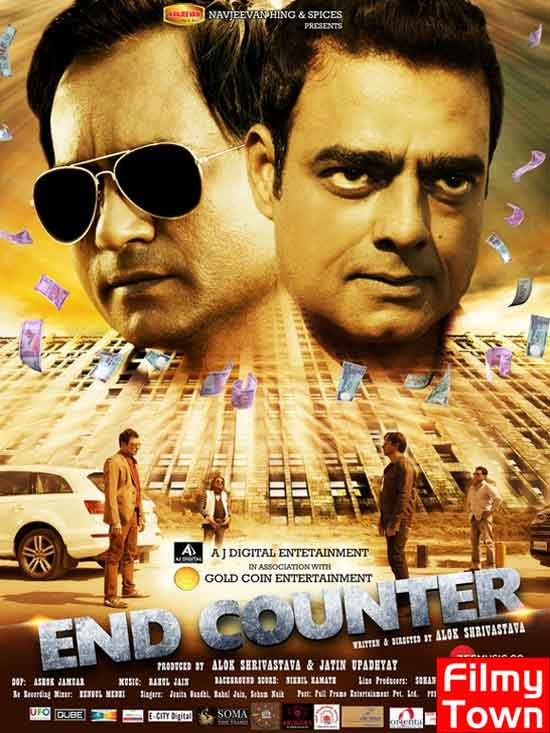 End Counter Hindi movie review
