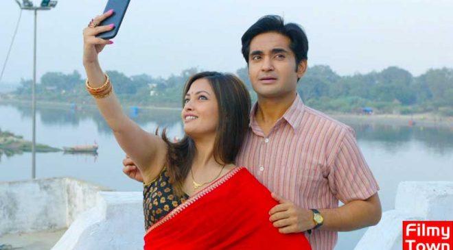 Riya Sen, Anant Vidhaat's upcoming web series 'Pati Patni Aur Woh'