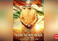 Trailer of the film PM Narendra Modi out!
