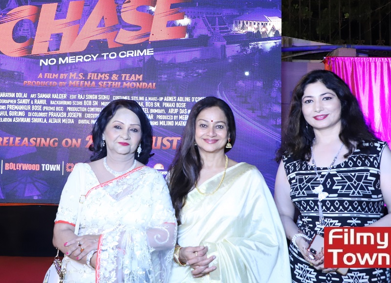 Chase trailer launch