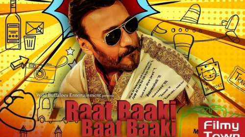 Raat Baaki Baat Baaki Short Film review
