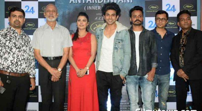 ANTARDHWANI team celebrates Cannes Screening with Filmy media