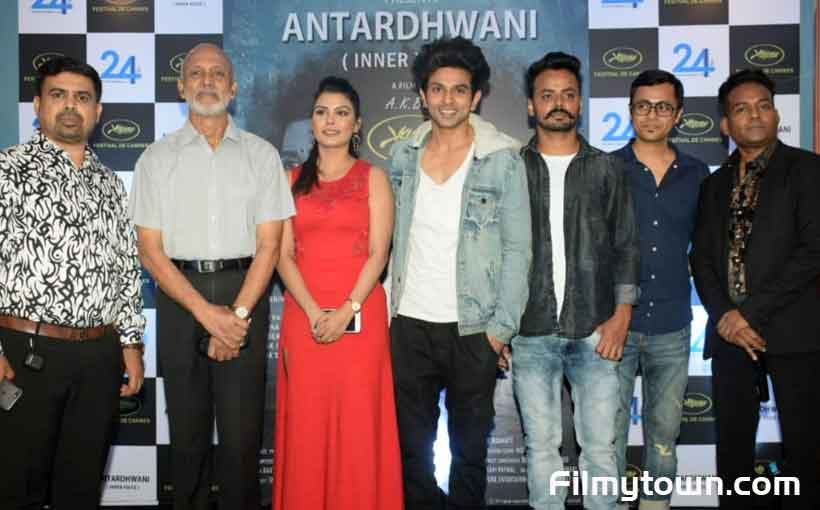 Antardhwani cannes announcement event