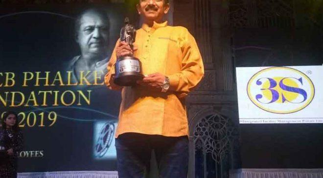 NATSAMRAT gets the best director's award at Dadasaheb Phalke Film Foundation