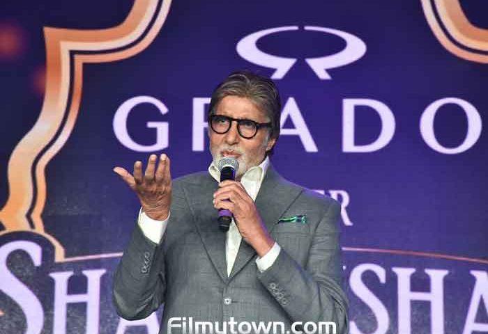 Grado Super Shahehshah Amitabh Bachchan