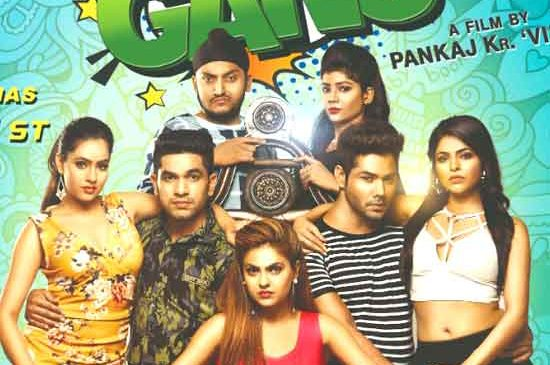 NAUGHTY GANG – movie review