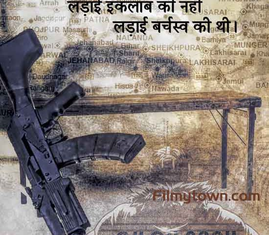 Web series on Ashok Samrat