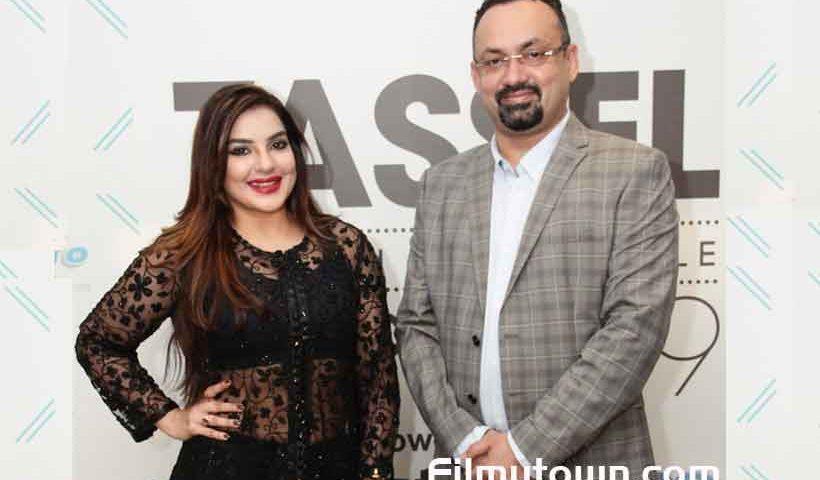 Tassel Awards 2019