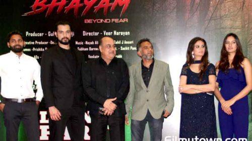 BHAYAM film announcement
