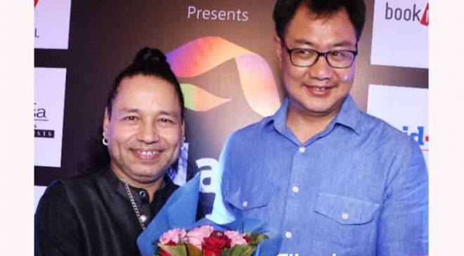 Kiran Rijuju graces Kailash Kher's launch of KKALA on his birthday