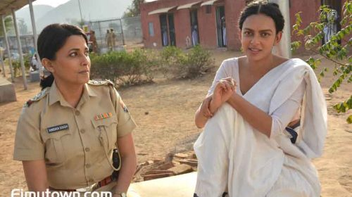 Meghna Bhatt and Bidita Bag