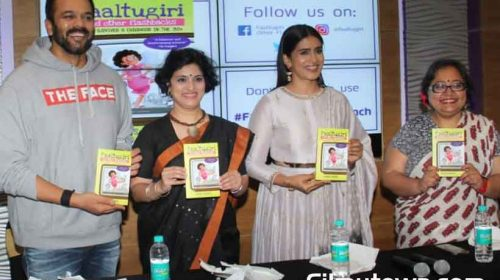 Rohit Shetty at Faltugiri book launch