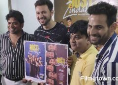 DOSTI ZINDABAD poster launched, releasing 18 October