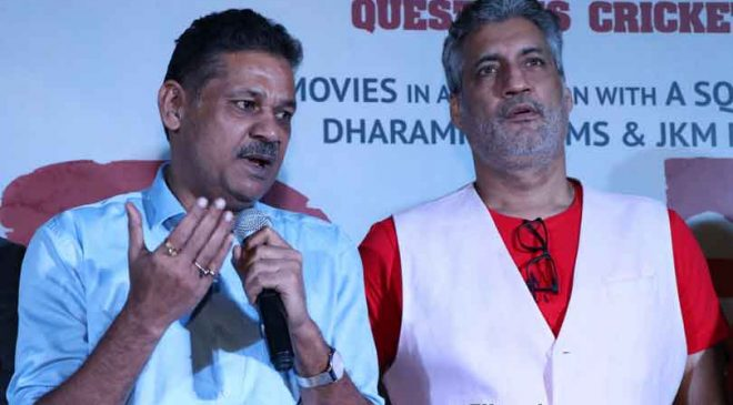 Trailer of Kirti Azad's film 'Kirket' launched