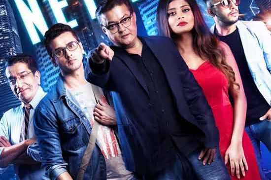 NETWORK – Bengali film review