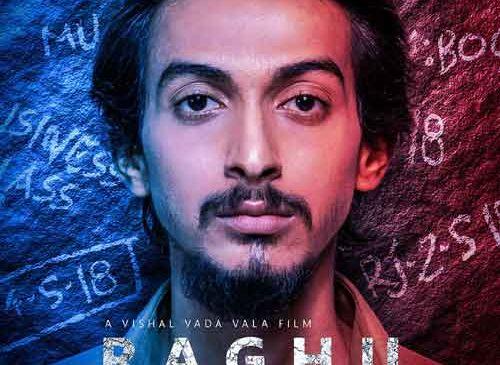 Raghu CNG – Gujarati film review