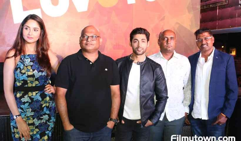 Luv U Turn trailer launch