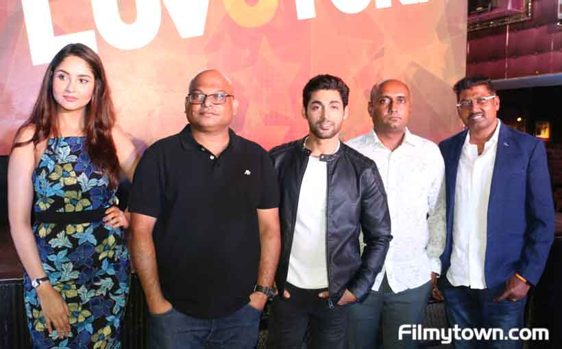 Luv U Turn trailer launch