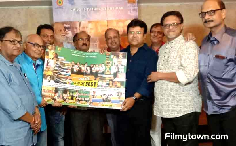 Audio launch of YAARON WE ARE THE BEST
