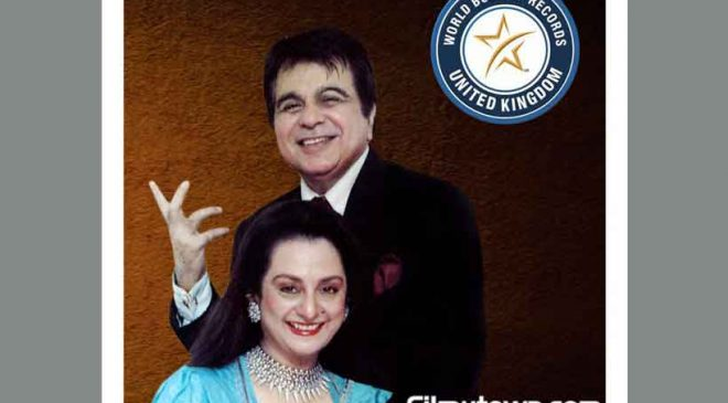 Legendary Thespian DILIP KUMAR felicitated by World Book of Records
